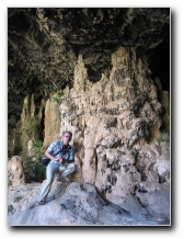 Пещера св. Софии